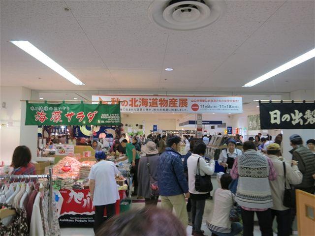 f:id:yasukazu01:20121112115153j:image