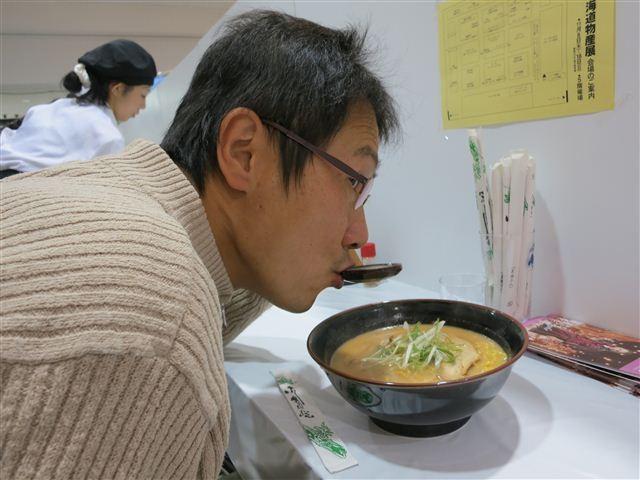 f:id:yasukazu01:20121112121800j:image