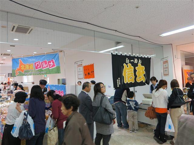 f:id:yasukazu01:20121112124659j:image