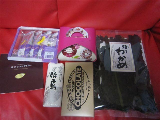 f:id:yasukazu01:20121125195636j:image