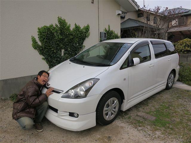 f:id:yasukazu01:20121203134934j:image