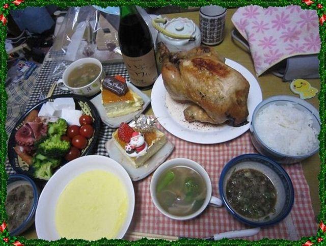 f:id:yasukazu01:20121225183136j:image