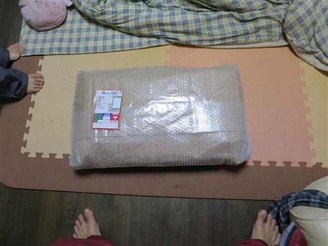 f:id:yasukazu01:20130201181157j:image