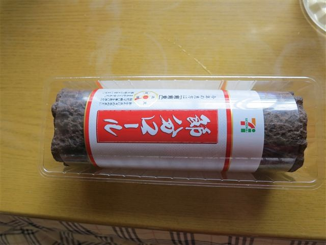 f:id:yasukazu01:20130203161505j:image