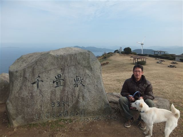 f:id:yasukazu01:20130206213327j:image