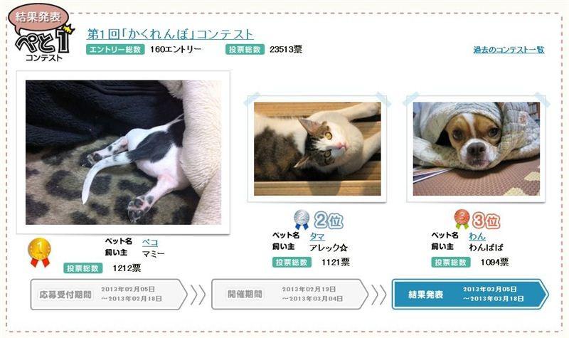 f:id:yasukazu01:20130307111828j:image