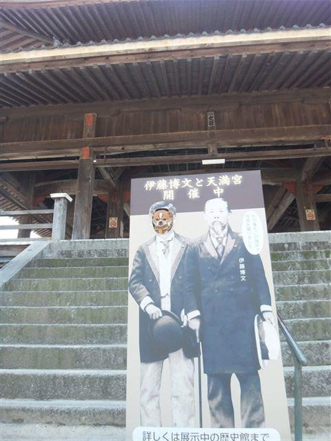 f:id:yasukazu01:20130307193723j:image