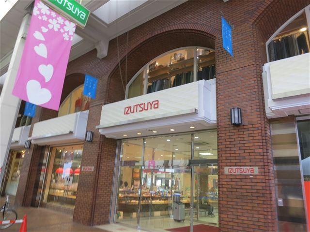 f:id:yasukazu01:20130402122748j:image