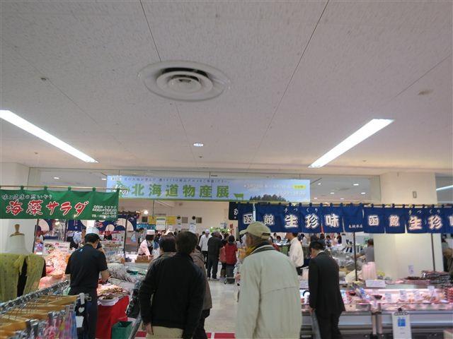 f:id:yasukazu01:20130402123034j:image
