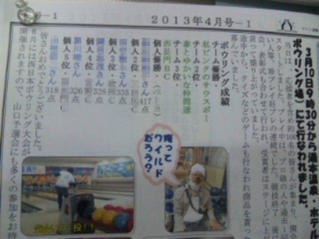 f:id:yasukazu01:20130412203304j:image