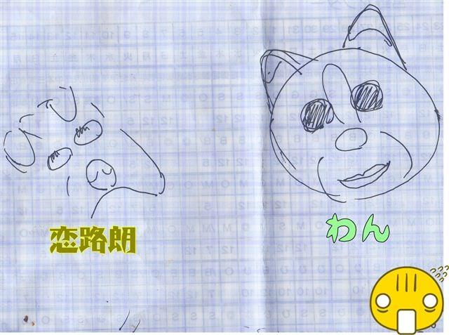 f:id:yasukazu01:20130412204113j:image