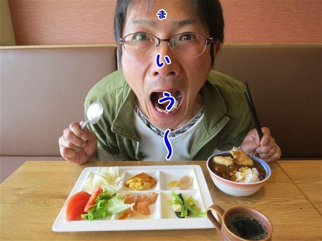 f:id:yasukazu01:20130422140934j:image
