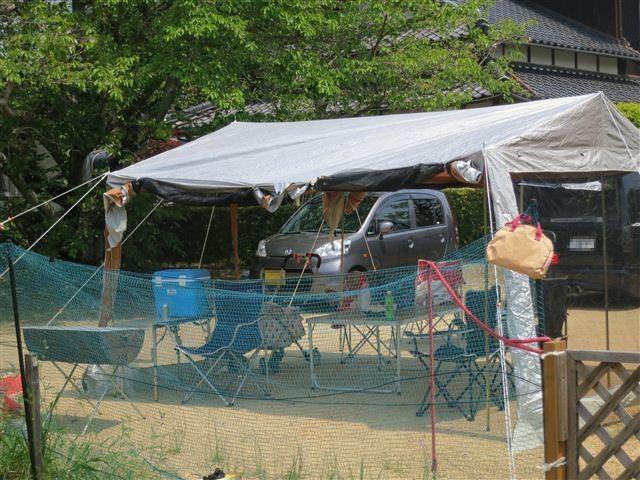 f:id:yasukazu01:20130428123227j:image