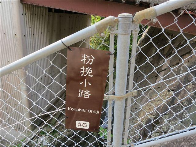 f:id:yasukazu01:20130507094004j:image