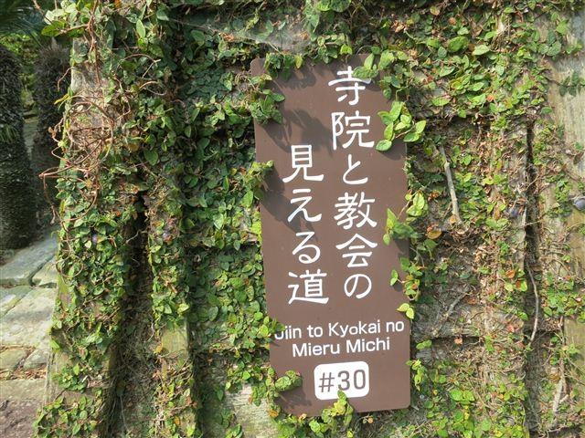 f:id:yasukazu01:20130507095401j:image