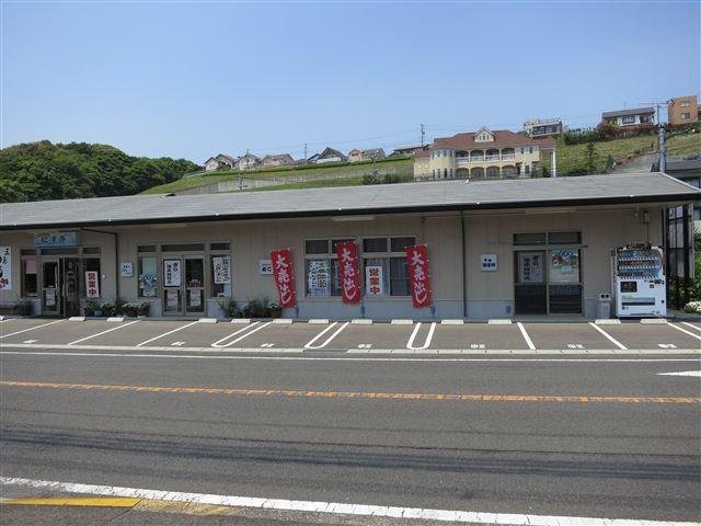 f:id:yasukazu01:20130507123936j:image