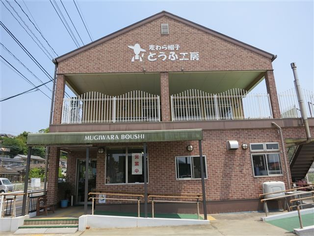f:id:yasukazu01:20130507123948j:image