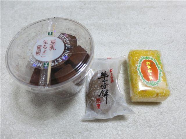 f:id:yasukazu01:20130507130859j:image
