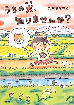 f:id:yasukazu01:20130601202510j:image