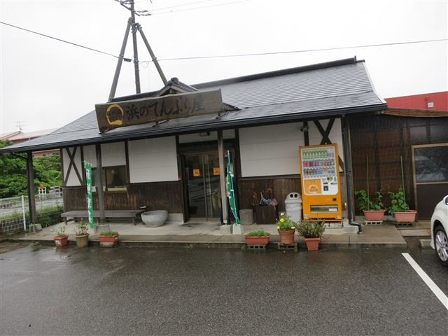 f:id:yasukazu01:20130602203159j:image