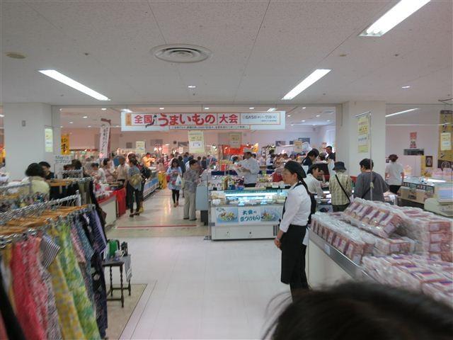 f:id:yasukazu01:20130607205357j:image