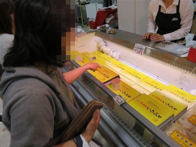 f:id:yasukazu01:20130607205730j:image