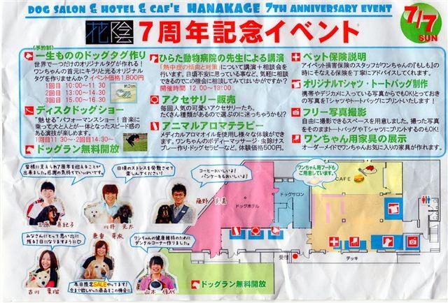 f:id:yasukazu01:20130709204117j:image