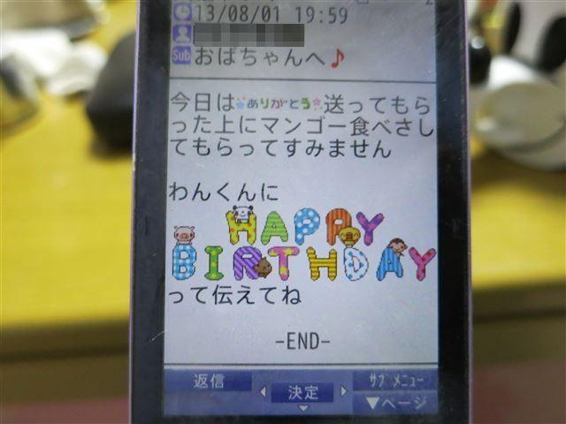 f:id:yasukazu01:20130802215632j:image