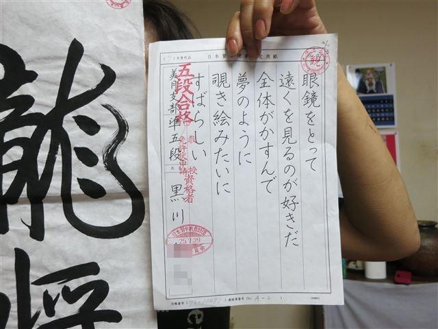 f:id:yasukazu01:20130809212032j:image