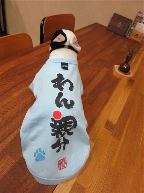 f:id:yasukazu01:20130830165521j:image