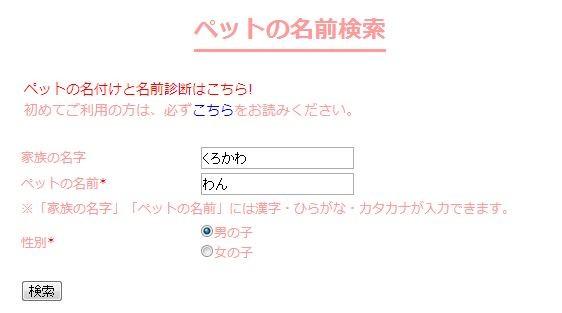 f:id:yasukazu01:20130903174548j:image