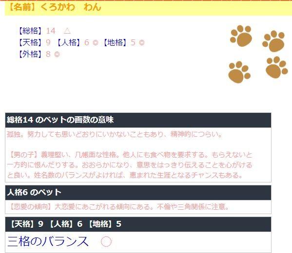 f:id:yasukazu01:20130903174842j:image
