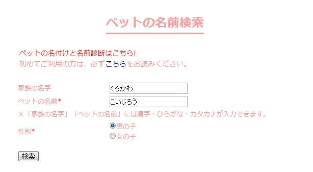 f:id:yasukazu01:20130903175033j:image