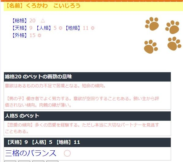 f:id:yasukazu01:20130903175155j:image