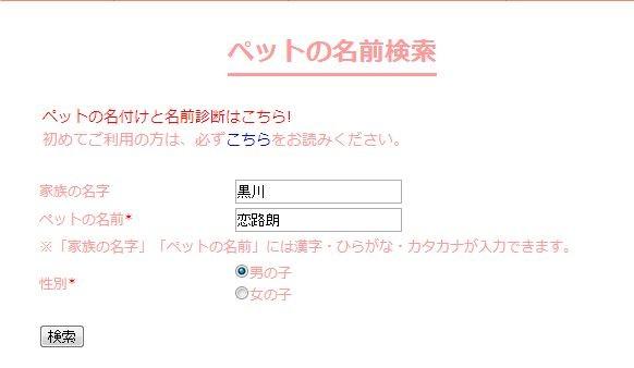 f:id:yasukazu01:20130903175403j:image