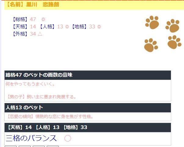f:id:yasukazu01:20130903175446j:image