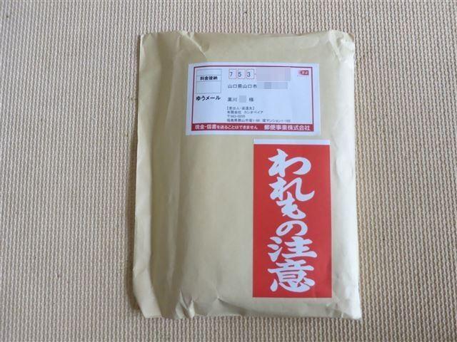 f:id:yasukazu01:20130924202030j:image