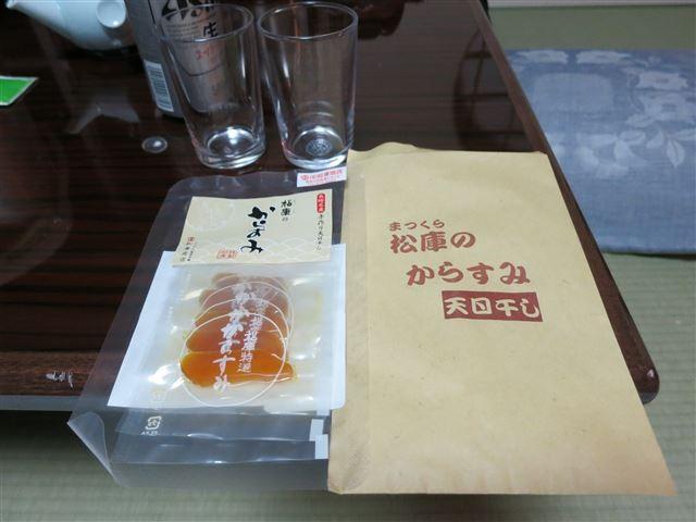 f:id:yasukazu01:20131010204115j:image