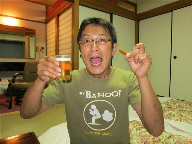 f:id:yasukazu01:20131010204204j:image