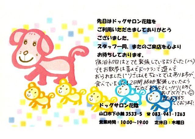 f:id:yasukazu01:20131017213631j:image