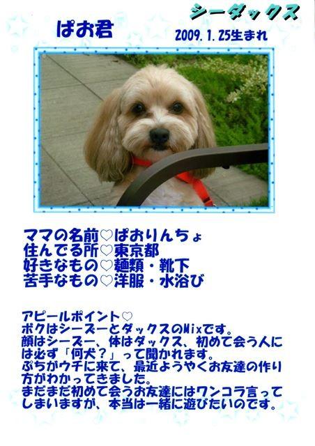 f:id:yasukazu01:20131021200645j:image