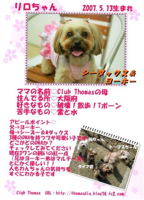 f:id:yasukazu01:20131021204310j:image
