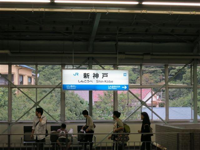 f:id:yasukazu01:20131023214348j:image