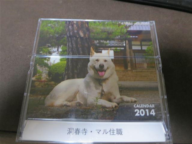 f:id:yasukazu01:20131122213355j:image