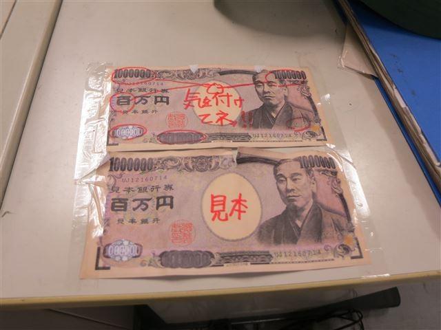 f:id:yasukazu01:20131124222342j:image