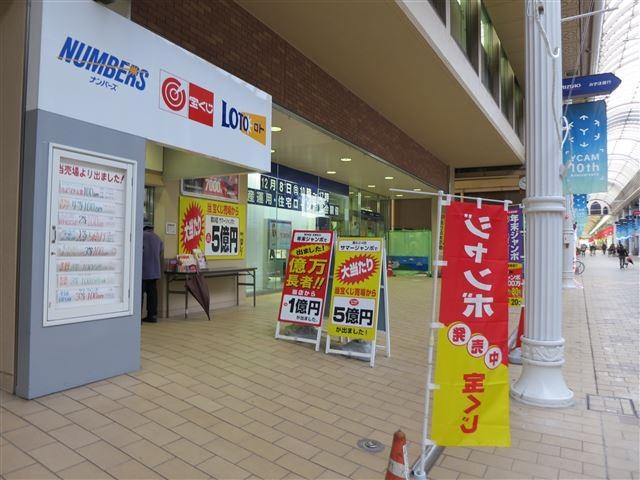 f:id:yasukazu01:20131128213310j:image