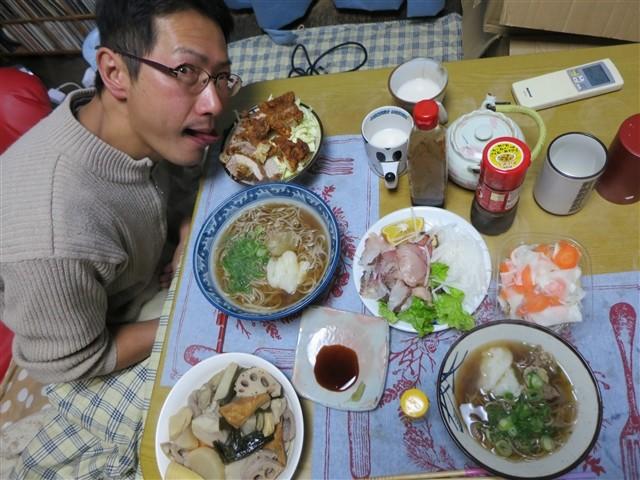 f:id:yasukazu01:20131231210655j:image