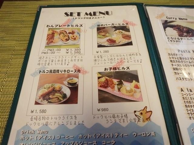 f:id:yasukazu01:20140106205540j:image