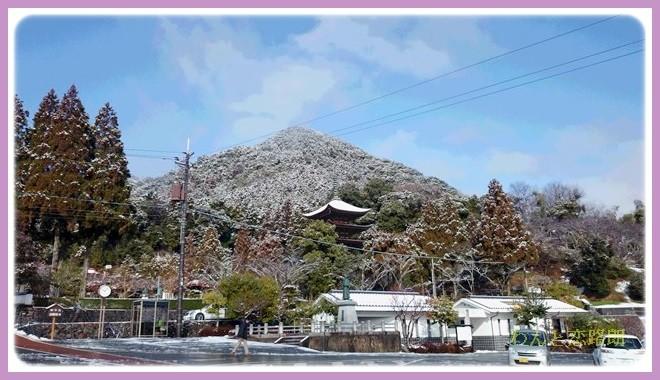 f:id:yasukazu01:20140209214206j:image