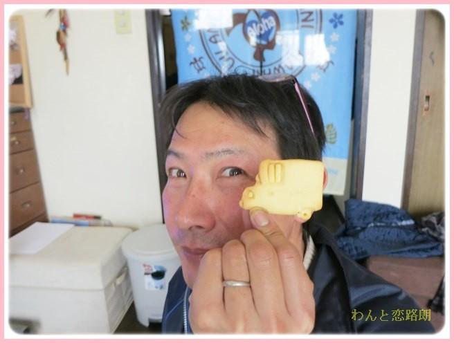 f:id:yasukazu01:20140218200252j:image